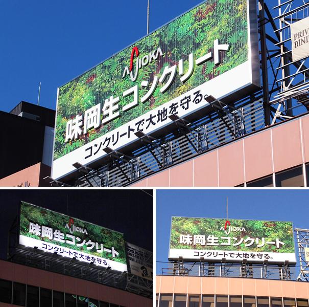 ajiokanamakon_pr.jpg
