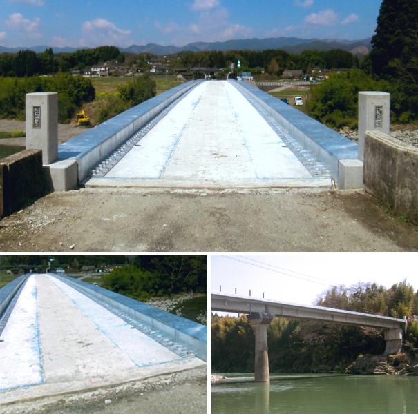 bridge_pr.jpg