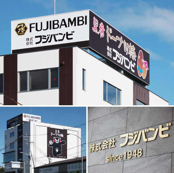 fujibambi_new office.jpg