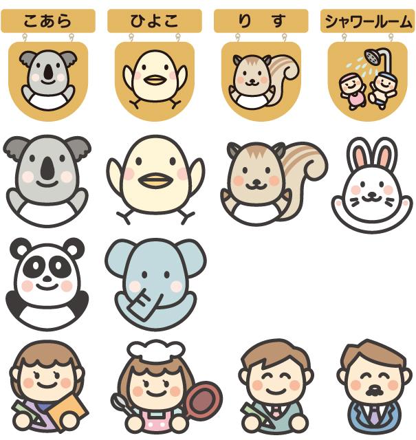 hokubu_chuo_nursery.jpg
