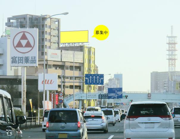 tsukamoto-bldg-roof-A+_ooh.jpg