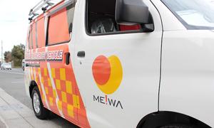 MEIWA EMERGENCY VEHICLE