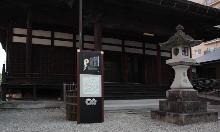 熊本市 一町一寺観光案内