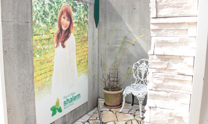 Shalem