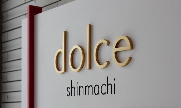 dolce shinmachi