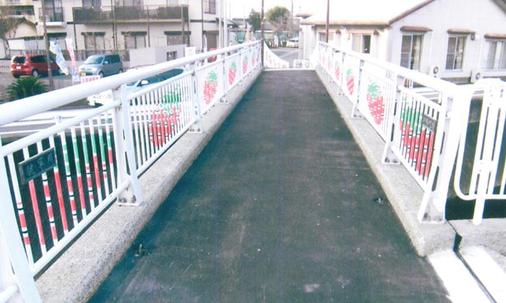 灰塚歩道橋外1橋橋梁補修工事
