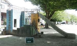 沼山津公園施設改修工事