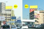 保田窪交差点で屋外広告を募集中です