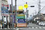 京塚町1丁目で屋外広告を募集中です